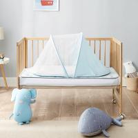 【网易严选 限时抢】新生儿可折叠随身携带蚊帐/睡幔