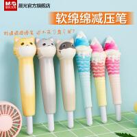 晨光文具中性�P戴口罩的�夏日冰淇淋系列萌系�p��W生用��意可�劭ㄍㄉ倥�心全�管中性�P 0.5 AGPY7506