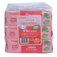 【当当自营】Combi 康贝 PIPI专用婴儿湿巾柔湿巾湿纸巾80片*3