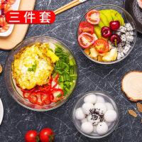 透明玻璃碗沙拉碗水果碗甜品耐热汤碗面碗家用微波炉餐具套装