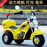 【支持礼品卡】新款儿童电动摩托车儿童电动车三轮车大号电瓶童车可滑行可带人7fc
