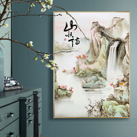 新款点钻十字绣山水情唯美中国风景客厅玄关挂画国画粘贴砖钻石画