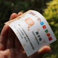 普通透明拉丝铜版卡片名片印刷双面设计打印定制作二维码定做