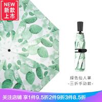 8骨五折伞雨伞折叠女防晒防紫外线超轻小迷你遮阳太阳伞晴雨两用