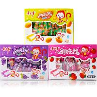 水果味奶糖265g/约70根 混合多味软糖喜糖童年怀旧休闲零食礼包