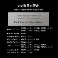 新iPad保护套款苹果平板9.7寸全包壳a1893皮套卡通A1822