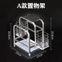304不锈钢菜刀架厨房用品置物架放刀具的菜板收纳架筷子筒多功能