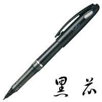 日本Pentel派通签字笔TRJ50大班签字笔 草图笔漫画手绘速写笔