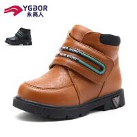 永高人秋冬季新款儿童皮鞋时尚耐磨休闲男童鞋