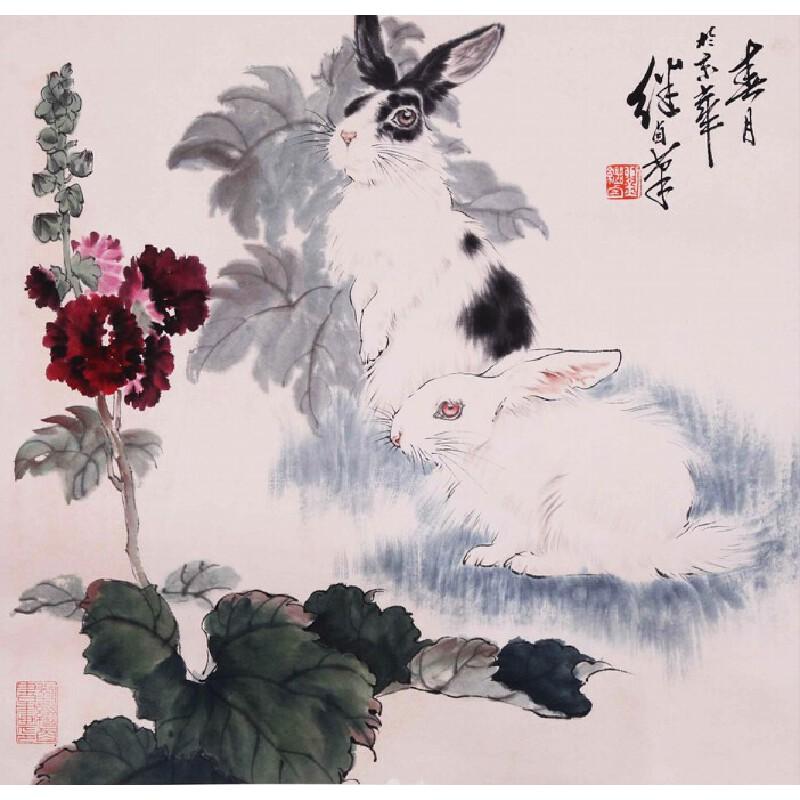 画家、连环画艺术大师  刘继卣《双兔》
