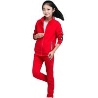 小孩校服本命年红2018春季新款男童女童运动套装大童学生春秋衣服