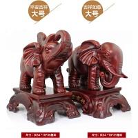 大象摆件一对创意家居装饰工艺品摆设开业礼可爱新年礼品