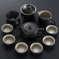 黑陶茶具套装陶瓷功夫茶具整套家用办公粗陶喝茶茶壶茶杯盖碗
