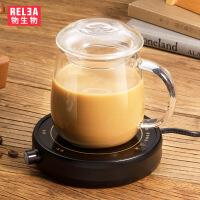玻璃杯茶杯办公水杯花茶杯带盖男女过滤分离泡茶家用水杯子