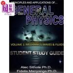 【中商海外直订】Principles and Applications of General Physics. Vol