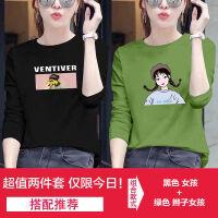 大码女装长袖T恤秋冬季宽松打底衫韩版学生百搭上衣 黑色 女孩+绿色 辫子女孩