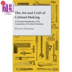【中商海外直订】The Art and Craft of Cabinet-Making - A Practical H