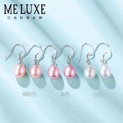 MELUXE  9-10mm简约天然淡水珍珠耳勾/珍珠耳环三色可选 简约天然淡水珍珠耳勾/珍珠耳环三色可选