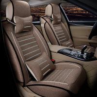 御目 汽车坐垫 新款汽车通用亚麻透气座垫四季通用冬季卡通舒适排湿坐套