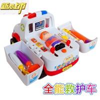 【六一儿童节特惠】 汇乐玩具836救护车模拟医生宝宝幼儿童过家家电动小车带万向 送螺丝刀+充电器+充电电池 官方标配