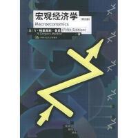 封面有磨痕-HSY-宏观经济学(第五版) 9787300062839 中国人民大学出版社 知礼图书专营店