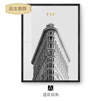 建筑风景装饰画现代简约壁画客厅挂画沙发背景墙画黑白玄关有框画SN8398 30*40C 黑色(外框) 环保画框+有机玻璃
