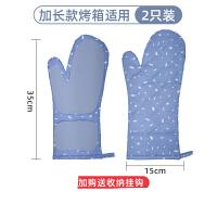 家用烤箱手套防烫加厚硅胶烘焙微波炉专用隔热手套耐高温厨房防热 加长款2只北欧蓝 硅胶拼接の隔热 防滑
