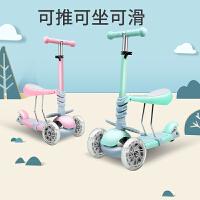 儿童滑板车溜溜车折叠可坐小孩宝宝宽轮三合一滑滑车初学者