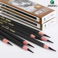 马利炭笔绘画素描铅笔碳笔特软中硬美术生专用碳条速写笔玛丽画笔2比2b4b6b8b14b木炭条入门工具马力软性碳铅