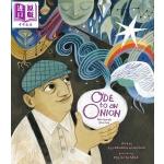 【中商原版】Felicita Sala 洋葱颂 Ode to an Onion Pablo Neruda & His