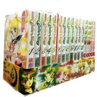 美少女战士漫画1-17本全套完结 完全版含番外篇 送书签