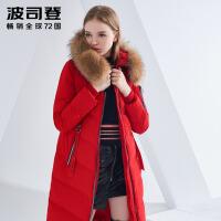 波司登大毛领女士羽绒服长款过膝2018新款时尚外套B80141516DS