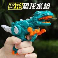 �形恐��呲水������小���水迷你滋水��2�q3幼��4小孩�和�小玩具