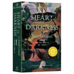暗黑的心 Heart of Darkness   最经典英语文库