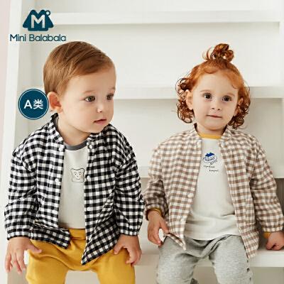 【913超品限时3件5折价:69.5】迷你巴拉巴拉婴儿衬衣外套2019秋装新品男女宝宝儿童上衣格子衣服