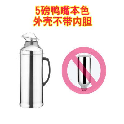 保温壶不锈钢外壳大号8磅3.2热水瓶电壶保温瓶家用暖壶玻璃内胆