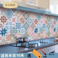 自粘厨房防油贴纸耐高温灶台用防水防油烟机瓷砖墙贴壁纸橱柜贴纸SN5489