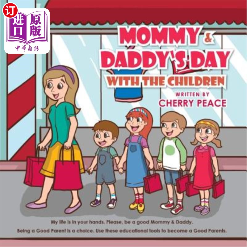 【中商海外直订】Mommy & Daddy's Day with the Children