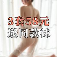 情趣内衣性感骚短袖护士装小胸平胸超骚制服诱惑激情套装床上挑逗