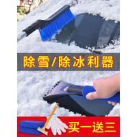 汽车除雪铲多功能车用扫雪神器玻璃除霜刮雪除冰刷子冬季清雪工具 图片色