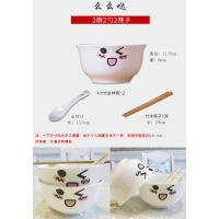 碗碟套装家用景德镇欧式骨瓷餐具碗筷陶瓷器吃饭套碗盘子中式组合