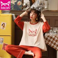 MiiOW/猫人长袖睡衣女纯棉秋冬季学生韩版可外穿全棉家居服套装