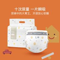【一口价】网易严选 婴儿奢柔畅吸纸尿裤 PRO版