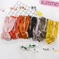 中小童装夏季新款韩版儿童束脚裤纯色透气防蚊裤