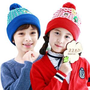 kk树宝宝帽子秋冬潮男女儿童帽子冬毛线套头帽保暖小孩帽2-4-8岁