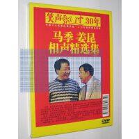 【商城正版】笑声飘过30年 马季 姜昆 相声精选集 1DVD