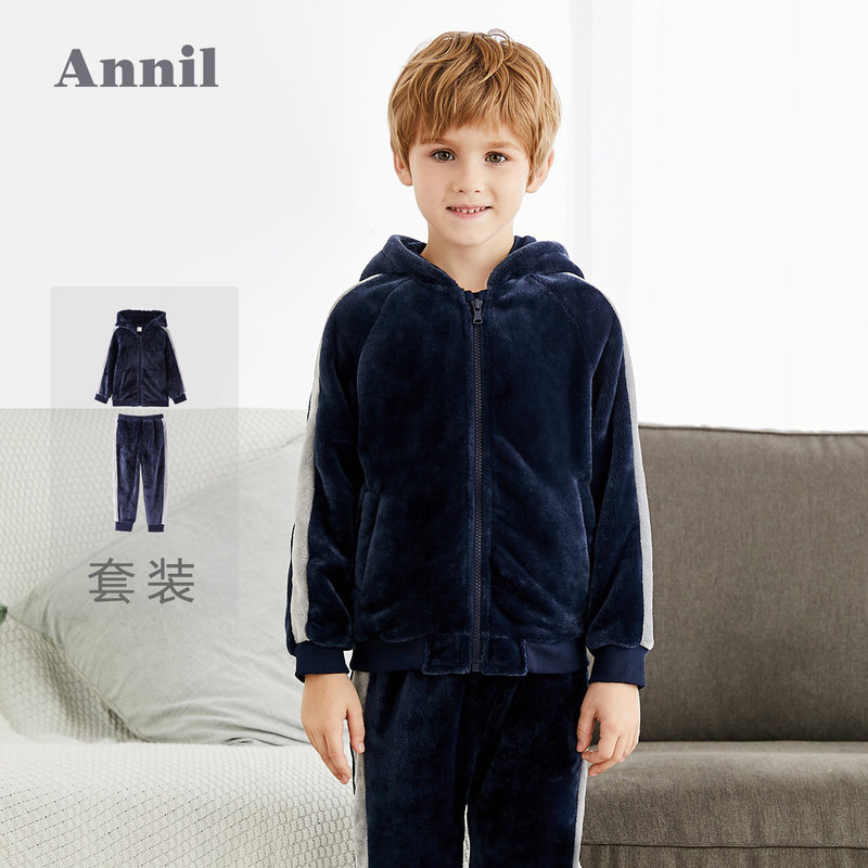 【3件3折:132】安奈儿童装男童冬季新款保暖法兰绒家居服套装 立体怪兽图案,活泼大方,毛绒面料舒适贴肤