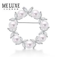 MELUXE 轻奢花环胸针6-7mm天然淡水珍珠胸针/珍珠饰品