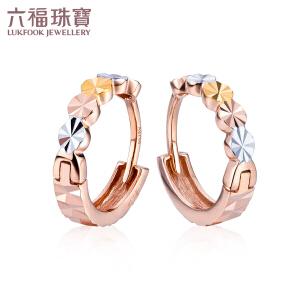 六福珠宝彩金耳钉精致车花三色金耳环18K金耳钉 L18TBKE0026C