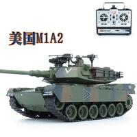 六一儿童节礼物超大遥控坦克车可发射玩具对战坦克遥控男孩充电履带式可发射水弹越野金属炮管